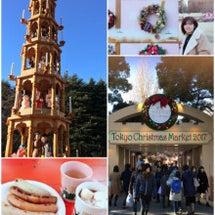 東京クリスマスマーケ…