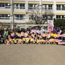 東京23FC笑顔お届…