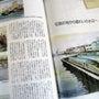 海辺の水彩画は、兵庫…