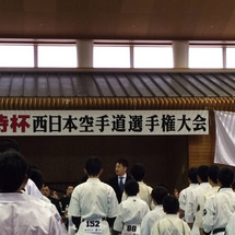 「武道と礼儀作法」
