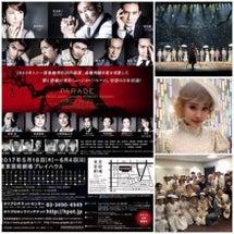 2017☆舞台納め