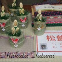 松飾り(お正月飾り)…