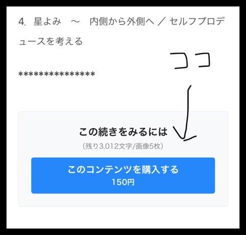 {2B8949F8-93AF-4B3C-ADCB-A3CC0986D71E}