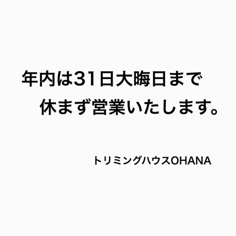 {970F513E-C6BE-4F6A-BC3E-5E2D68DF0106}