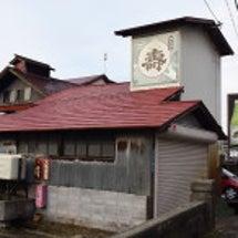 山形県長井市で再起し…