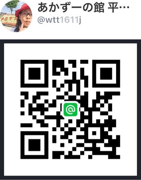 {EE2B754E-E77F-4C37-BCE5-8724DA2ADCCA}