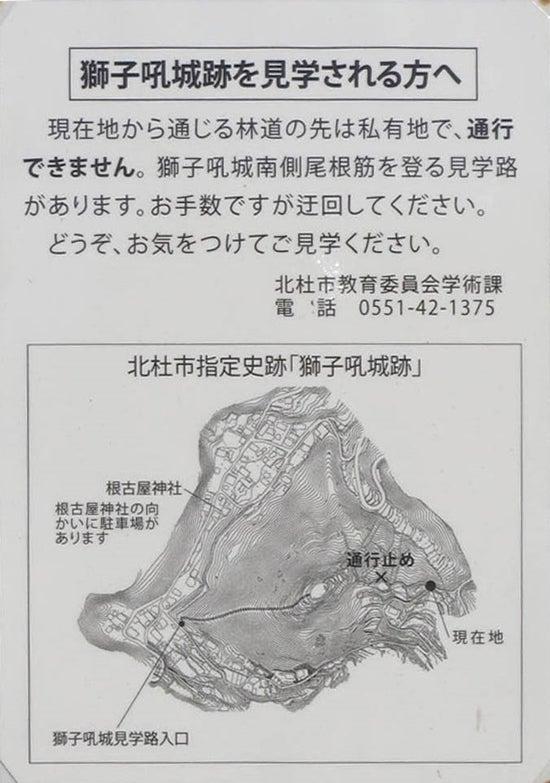 【写3】獅子吼城(新)