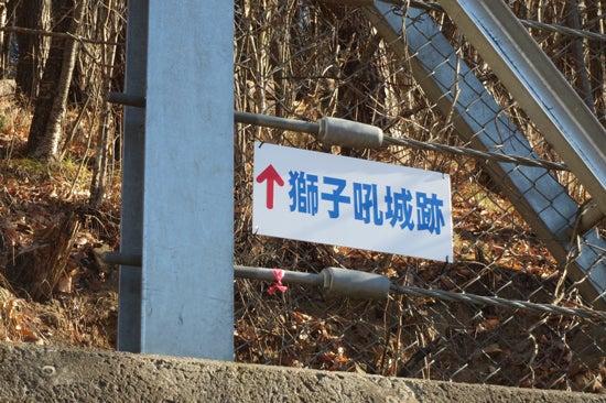 【写10】獅子吼城(新)