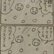 メリークリスマス函館…