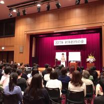 堤久美子オフィシャルブログ 自己紹介とご挨拶の記事に添付されている画像
