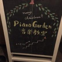 クリスマス会☆201…