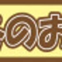 【イラストブログ】第…