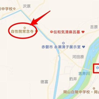 赤磐市熊山周辺 探訪 ① 〈再×2〉追記ありの記事に添付されている画像