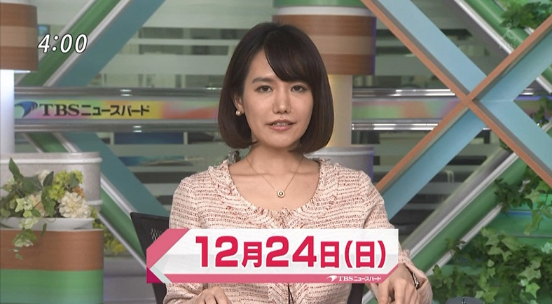 フリー女子アナのTVPhotoTBSニュースバード 尾島沙緒里 12/24