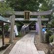 143.鹿島御子神社…