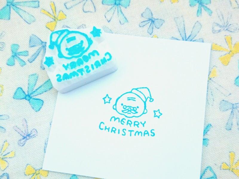 メリー クリスマス つづり