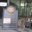 札幌の発表会ライヴ