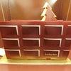 今年のクリスマスケーキ 第二弾 その2@ジャン・ポール=エヴァンの画像