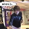 〜今年最後の東名厚木‼️〜の画像