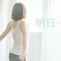 不妊治療(体外受精対…