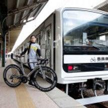 【地域活性化】自転車…