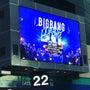 BIGBANGのファ…