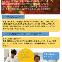リハビリ通信10月号