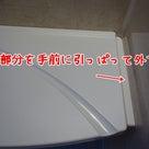 内覧会 お風呂編の記事より