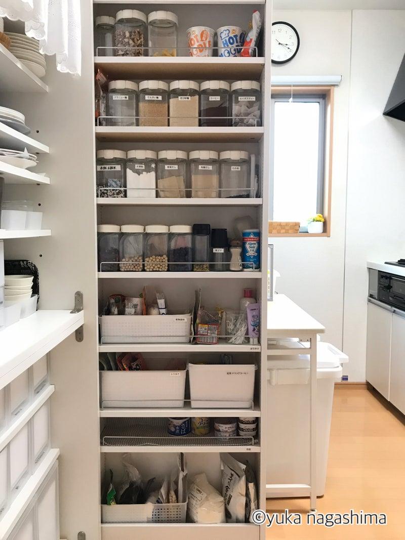 キッチン パントリー収納 食品 乾物 粉物の収納