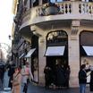 スペイン広場のモンクレールでお買いもの♡