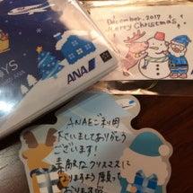 クリスマス旅行⑤