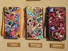 f0454f7633 スマートフォンケース 各3,500円. 実写デザインがかわいい、iPhone8、7、6S、6対応の. スマートフォンケース ラブラブ. TDSでは、 BBBとファンタズミック!
