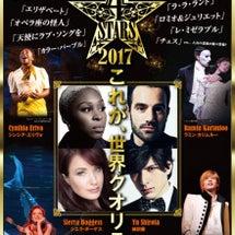 4Stars2017…