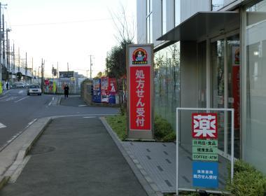 野田線改札4