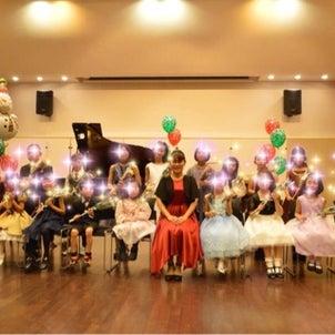 みんなでつくるハートでつくる おんぷ'sコンサート Vol.2 開催しました!!の画像