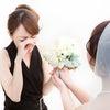 親友の結婚を素直に喜べない…心の切り替え方を専門家に聞いてみた!の画像