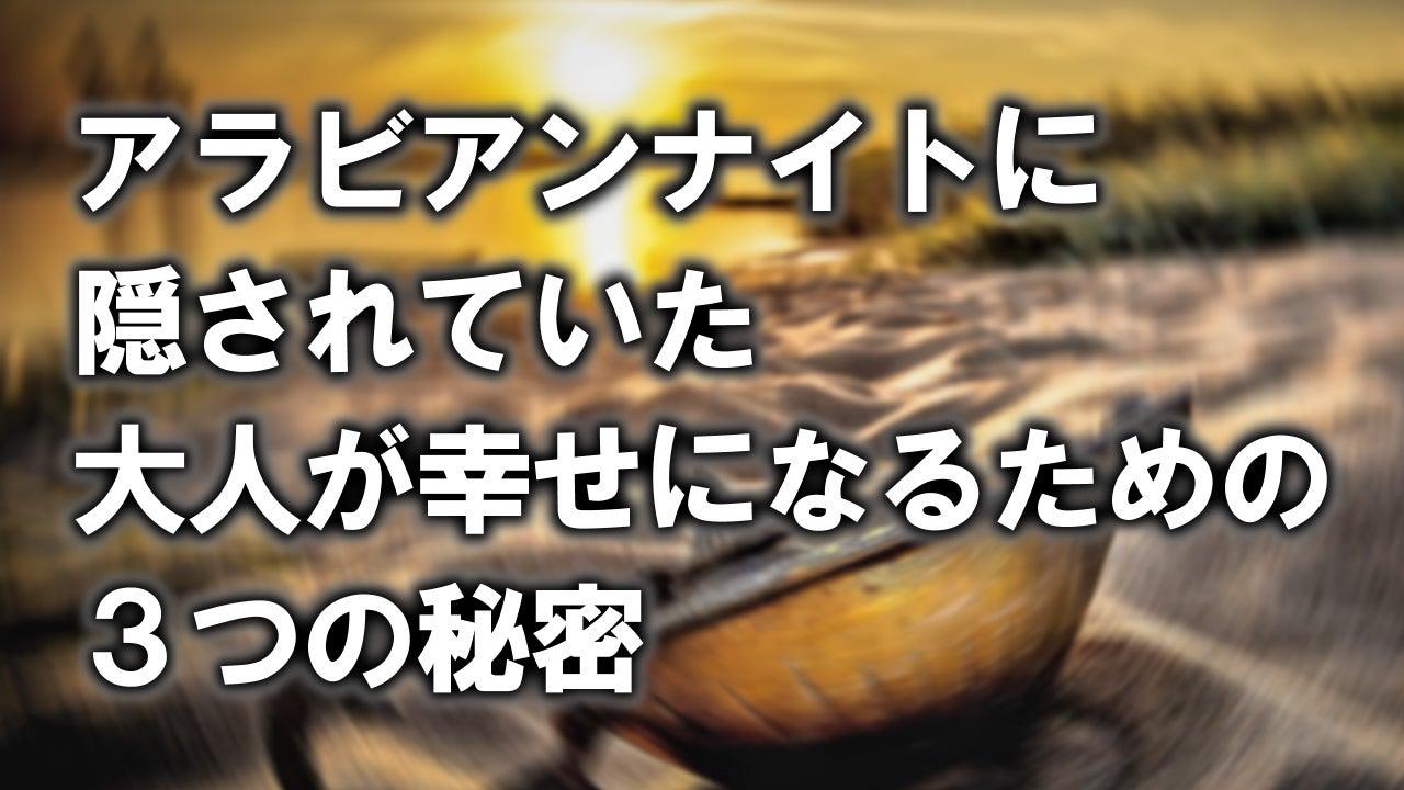 浜松市 心理 カウンセラー カウンセリング オトナのしあわせ