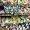 ベトナム・ハノイ旅行定番のスーパーで買うべき★ばらまきお土産特集の画像