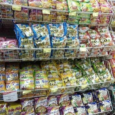 ベトナム・ハノイ旅行定番のスーパーで買うべき★ばらまきお土産特集の記事に添付されている画像
