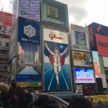 大阪出張!