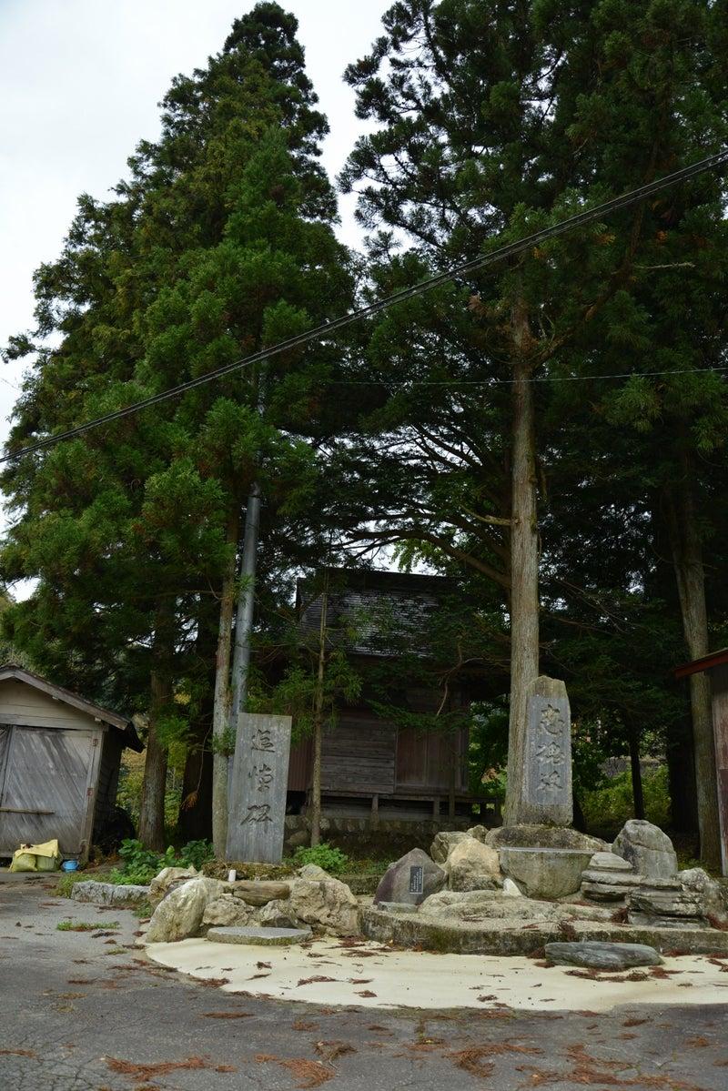 宮川村立坂下小学校   廃啓 梅花の候、皆様にはご機嫌うるわしく ...