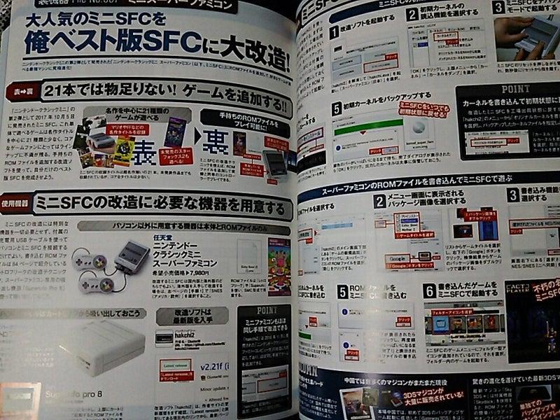 iP!(アイピー) 2018年2月号 雑誌 : オンライン …