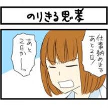 日本の年末年始、最強…