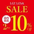 【LIZ LISA …