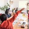 【開催レポ】『親子でギャクサン♪』@名古屋 1dayワークショップの画像
