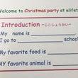 素敵なクリスマス会に…