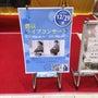 明日、神戸北区のコア…