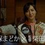 HKT48「092」