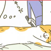 ずっと寝てる(web…