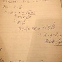 数学(昨日の続き)